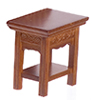 AZT6780 - Carved End Table/Walnut