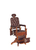AZP6411 - Victorian Barber Chair, Walnut