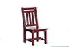 AZT6241 - Dining Chairs, Walnut