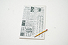 IM65119 - Newspaper with Crossword Puzzle with Pencil